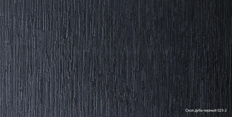 Скол дуба черный 023-2