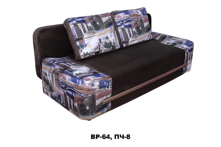 Бристоль Диван  - 2