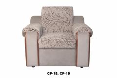 Кресло Борнео