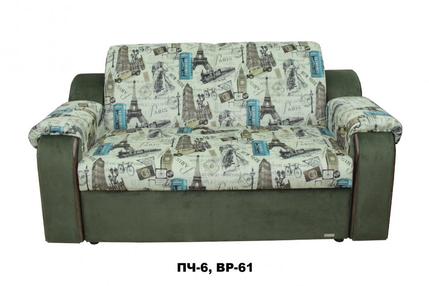 Борнео 2 диван