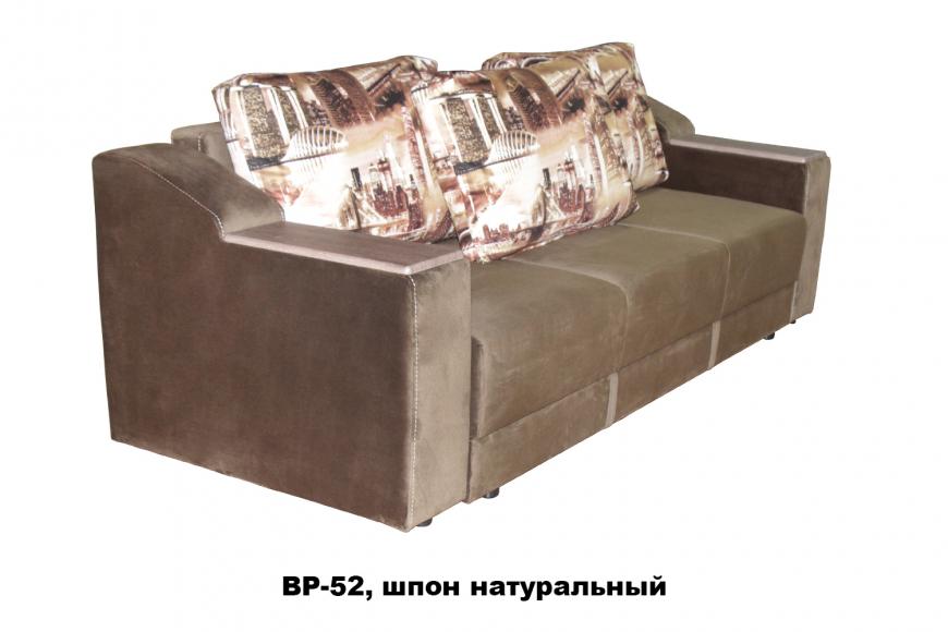 Турин диван - 2
