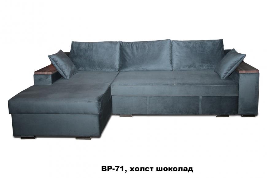 Турин угловой диван еврокнижка (левый) - 22